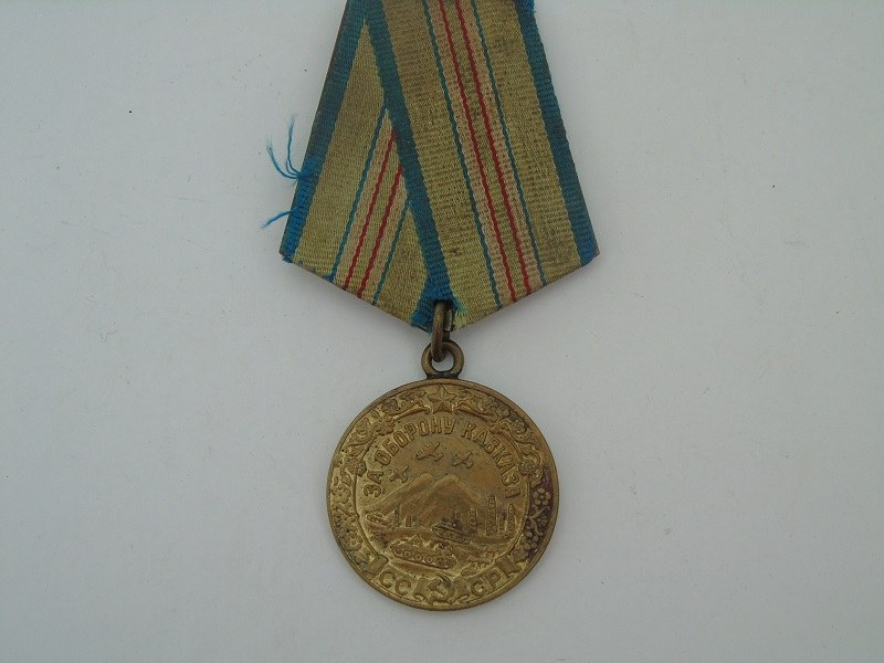 Defence Of The Caucasus Medal