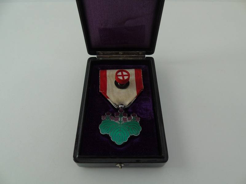 Japanese Order Of The Rising Sun