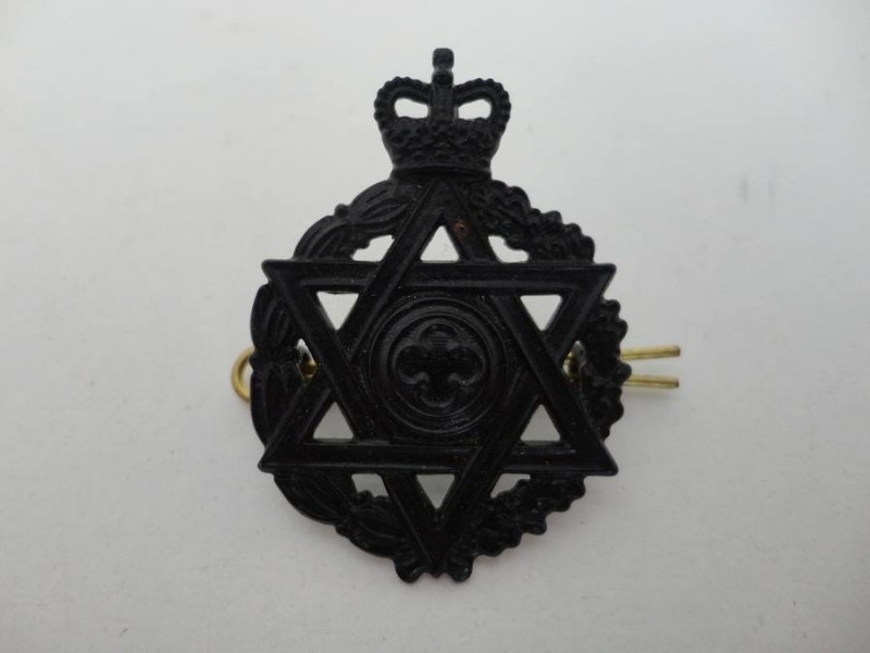 Jewish Chaplains Cap Badge