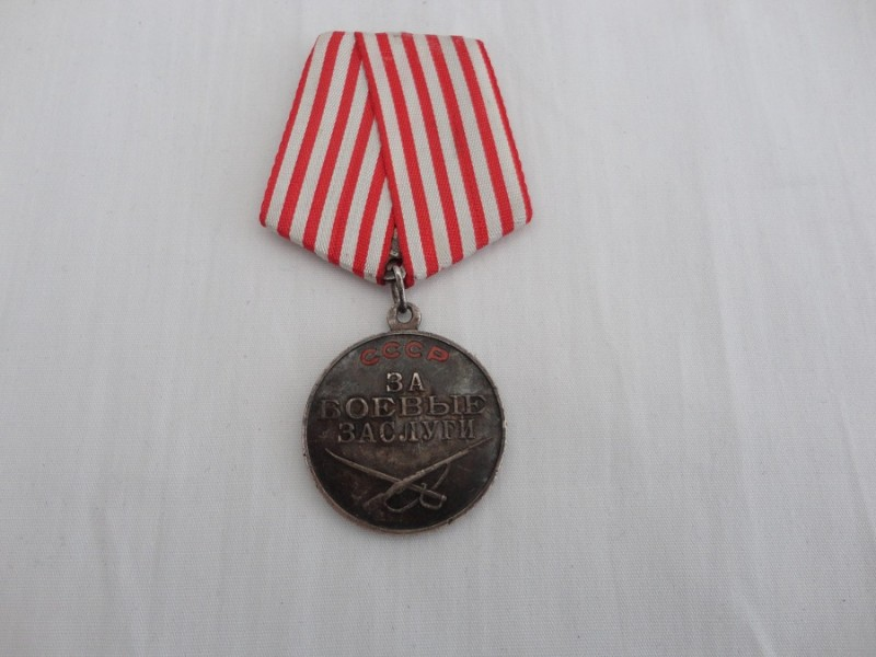 U.S.S.R Military Merit Medal