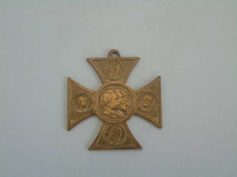 Prussian Veterans Cross