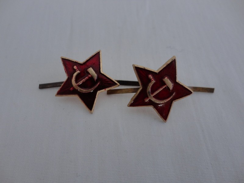 Russian Red Star Cap Badge