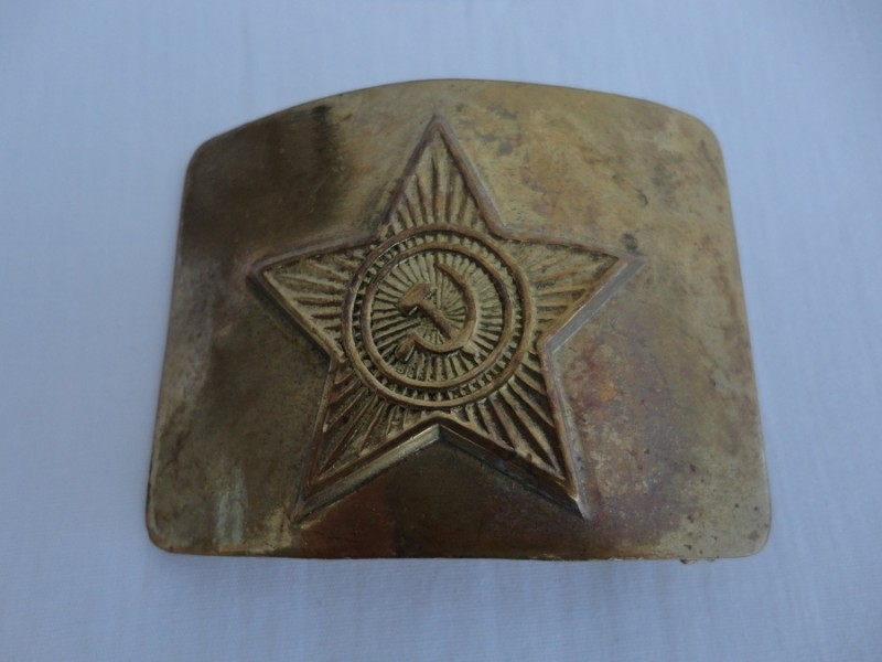 Russian Military Belt Buckle