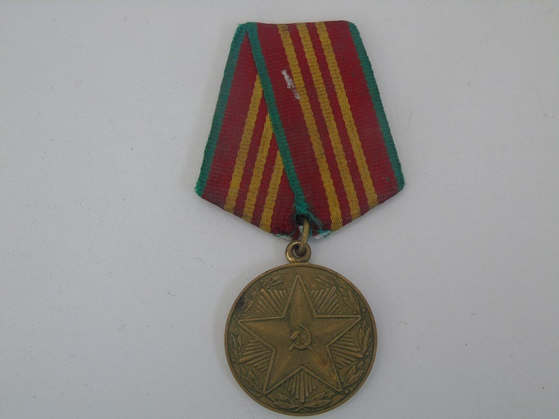 Russian 10 Year Service Medal