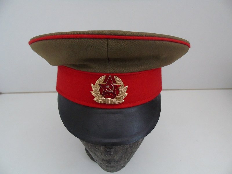 Russian Guards Cap