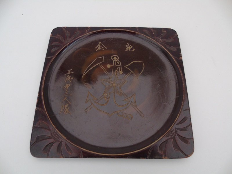 Japanese Navy Saki Tray