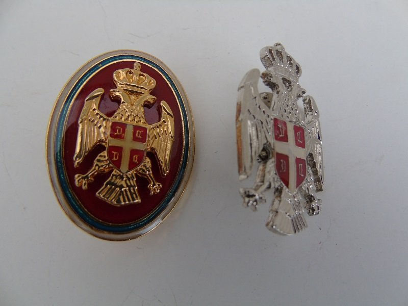 Serbian Cap Badges
