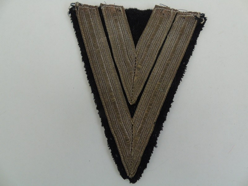 German SS Rank Insignia