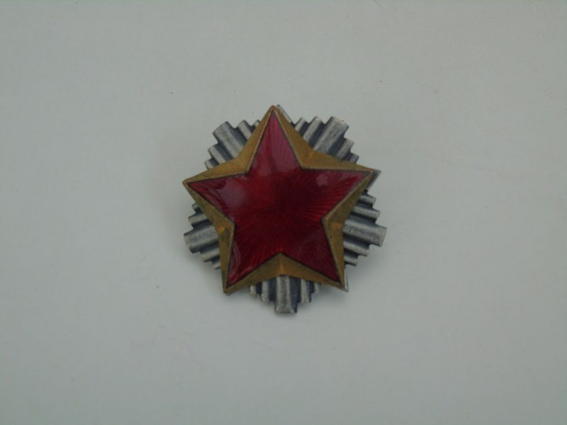 Yugoslavia Police Badge